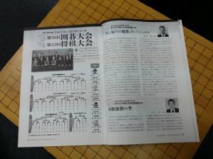 new_20141227_194748